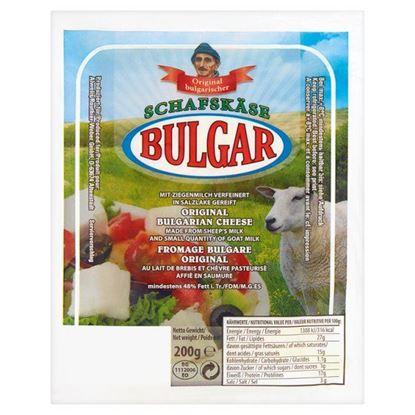 Obrazek Ser Bułgar szopski z owczego i koziego mleka 200 g