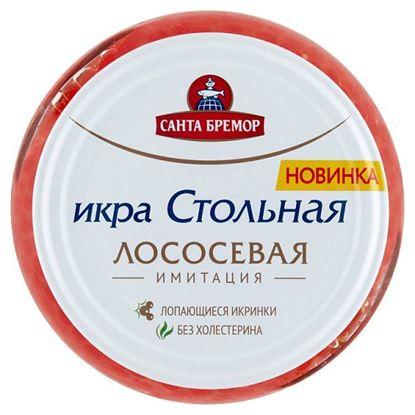 Kawior łososiowy imitacja 230 g